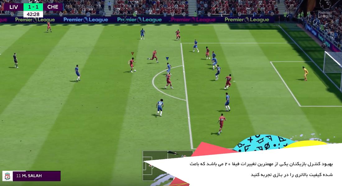تصویر Fifa 20 Ps4 0 1