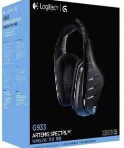 خرید هدست گیمینگ logitech g933